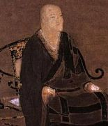 Eihei Dogen