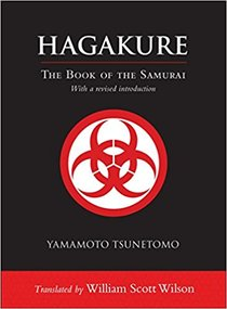 Cover of Hagakure by Yamamoto Tsunetomo