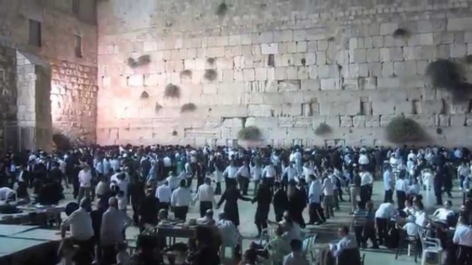 People dancing at the Western Wall in Jerusalem